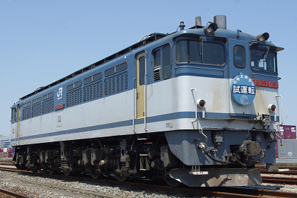 20130505 ef65 2057