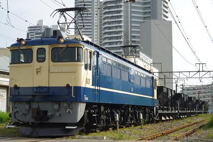 20130521 ef65 1103