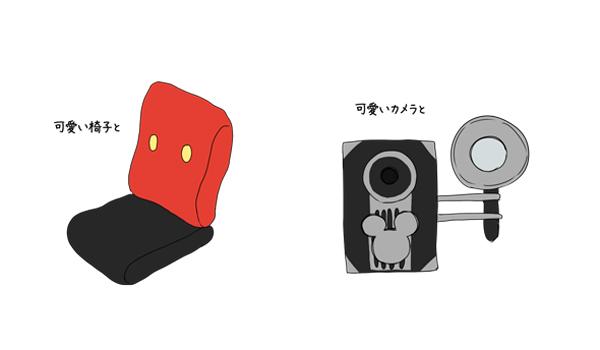20130811パークチケット購入編04