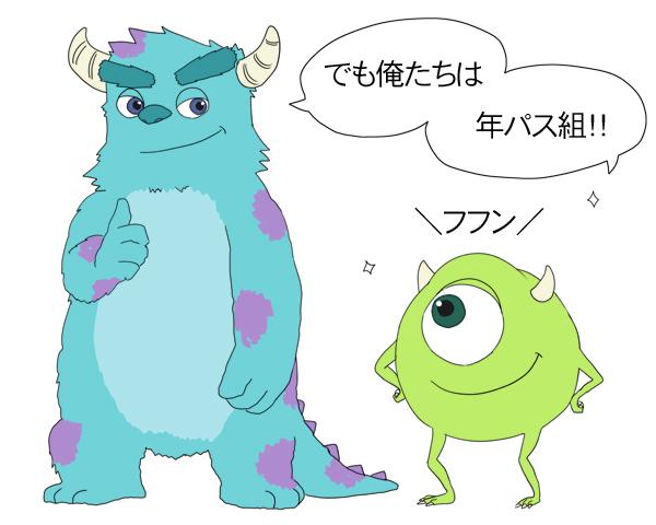 20130811_04ランド突入編