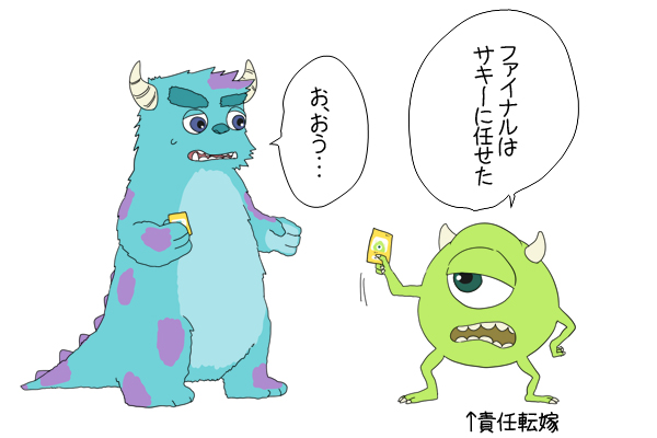 20130811_07ランド突入編