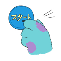 20130811_08ランド突入編