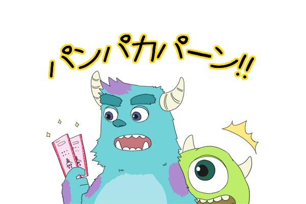 20130811_09ランド突入編