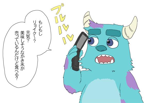20130811_14シー突入編