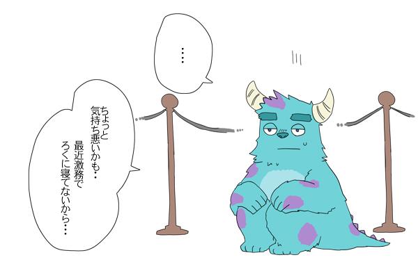 20130811_18シー突入編