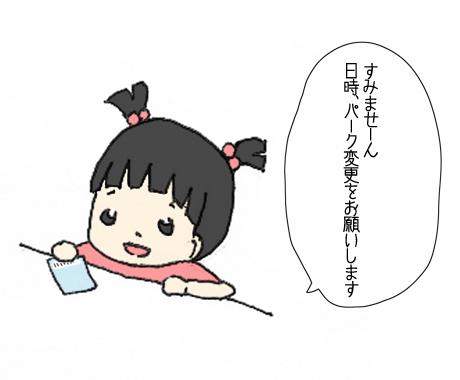 20130816ポー参戦_02