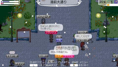 NALULU_SS_0007_20130808235504660.jpg