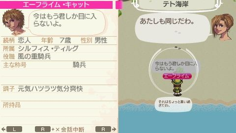 NALULU_SS_0019_20131016123125a1b.jpg