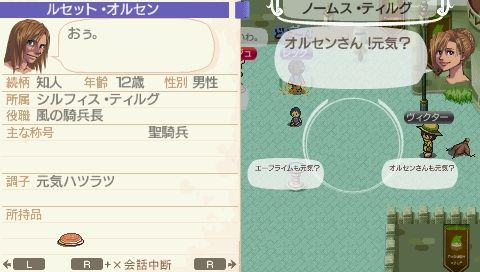 NALULU_SS_0026_20131016123128e39.jpg