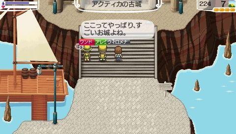 NALULU_SS_0032_20130927111459d29.jpg