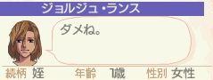 NALULU_SS_0051_20131016123253fa5.jpg