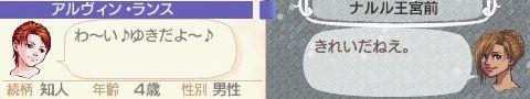 NALULU_SS_0184_20131016125413df3.jpg