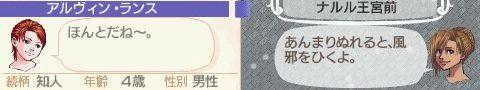 NALULU_SS_0185_20131016125415369.jpg