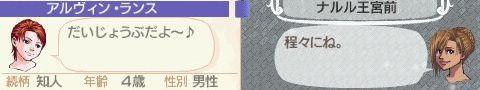 NALULU_SS_0186_201310161254177e3.jpg