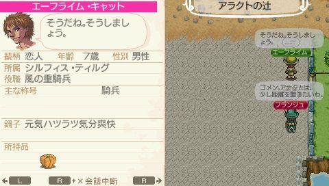 NALULU_SS_0298_201310161255436ca.jpg