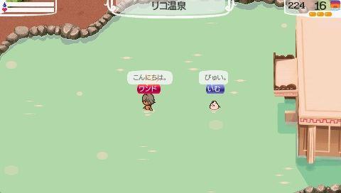 NALULU_SS_0403_2013092711451865d.jpg
