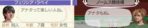 NALULU_SS_0415_201309271440550de.jpg