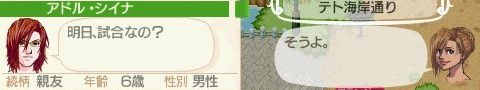 NALULU_SS_0556_20130927144751625.jpg