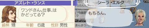 NALULU_SS_0579_20130927121216753.jpg