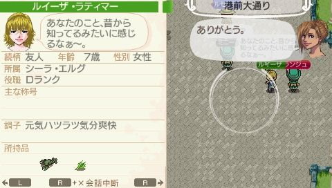 NALULU_SS_0645_2013092714531942b.jpg