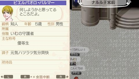 NALULU_SS_0848_2013092710531342a.jpg