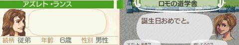 NALULU_SS_0964_201308082345240c3.jpg