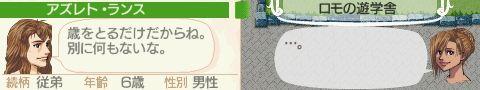NALULU_SS_0965_201308082345264ac.jpg