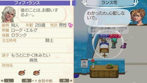 NALULU_SS_0993_20131016122837716.jpg