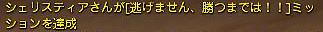 601テンペ瞬滅