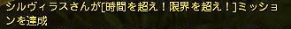 621WWHGD討伐