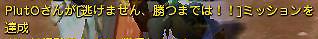 623NYDスマ瞬滅