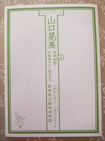DSCF0598.jpg
