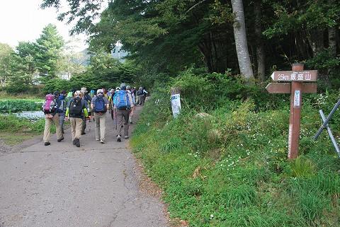 平沢登山口