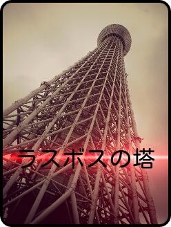 PicsArt_1379132119203.jpg