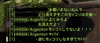 ff14_20131003_001.jpg