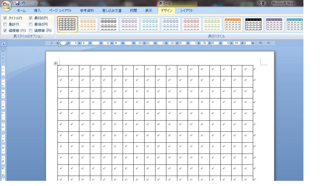 ペン習字自作練習帳の作成 ... : 文字練習 プリント : プリント