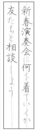 201401_自作手本