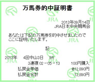 0914中山9