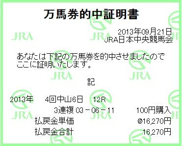0921中山12