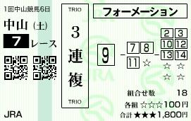 0118中山7(2)