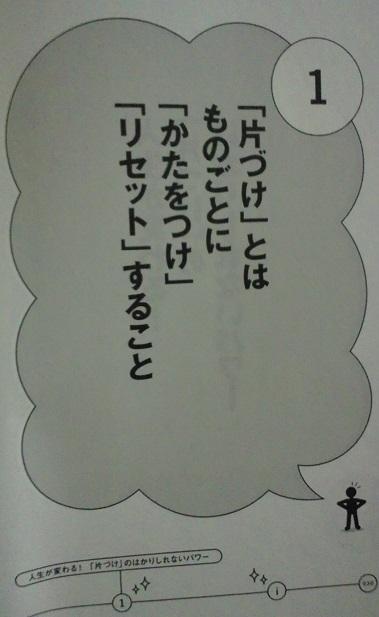0215長生・馬券・三連単・投資・負けない(片付け)