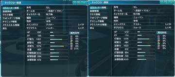 2013-0429秋刀魚さんステ