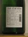 20131104_縁喜03
