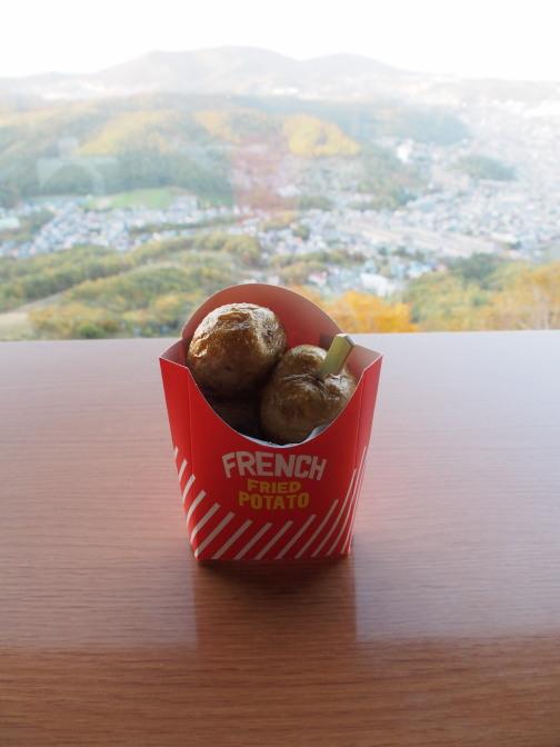 小樽産キタアカリの小イモ揚げ