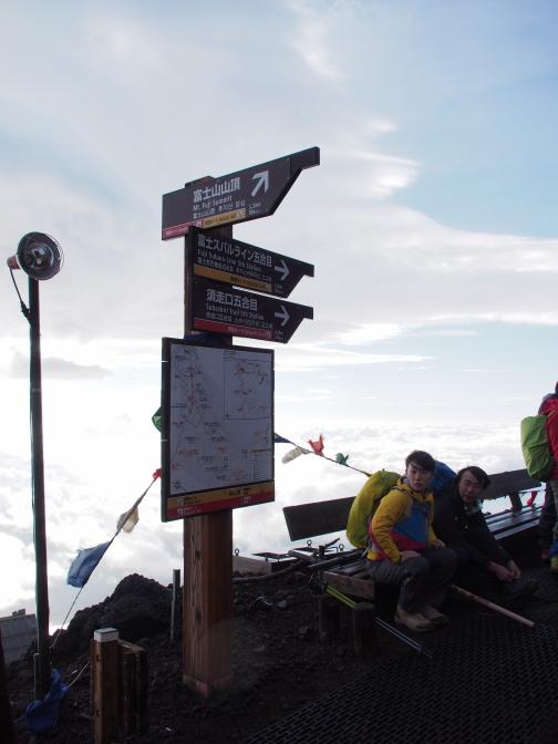 富士山頂へ向かう道