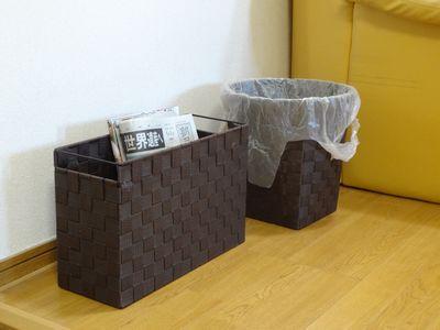 マガジンラック&ゴミ箱