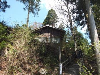 秘密の山荘