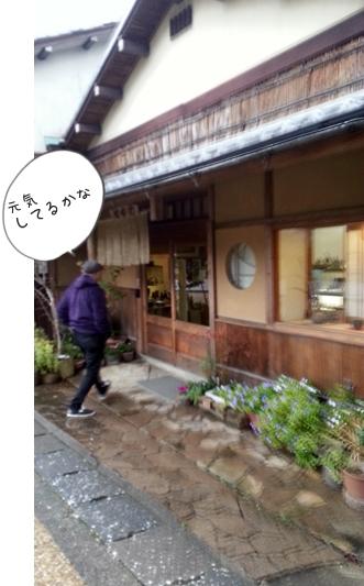 20131110_135733.jpg