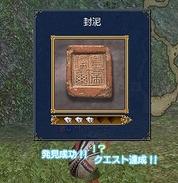 Feng ni Sealing