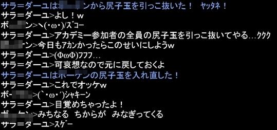 SIRIKODAMA-log.jpg
